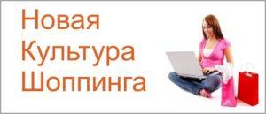 newshop468_200